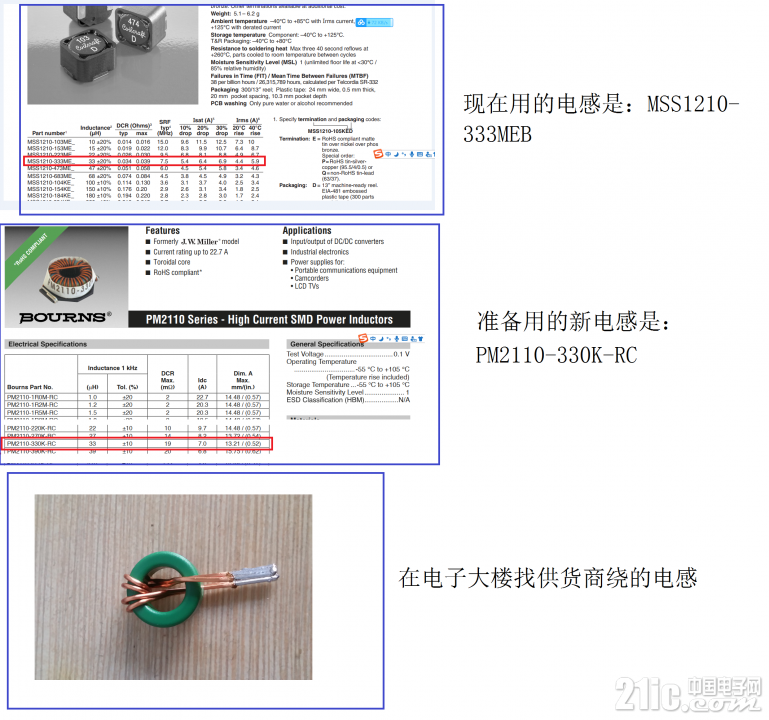 inductor compare.png